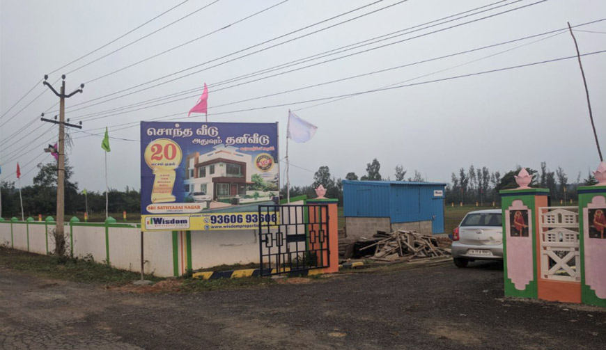 Dtcp approved villa plots for sale in othivakkam guduvanchery